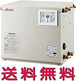 【EHPN-CA22EV3 100Vタイプ EHPN-CB22EV3 200Vタイプ 選べます 】 INAX イナックス LIXIL・リクシル ゆプラス 小型電気温水器 出湯温度可変 22リットルタイプ 省エネモード付 パブリック用 引掛形3P(接地極付) 200V用