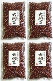豆力 契約栽培十勝産 大納言 1Kg