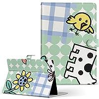 dtab Compact d-02K docomo ドコモ タブレット 手帳型 タブレットケース タブレットカバー カバー レザー ケース 手帳タイプ フリップ ダイアリー 二つ折り 003968