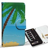 スマコレ ploom TECH プルームテック 専用 レザーケース 手帳型 タバコ ケース カバー 合皮 ケース カバー 収納 プルームケース デザイン 革 その他 南国 ヤシの木 海 001347