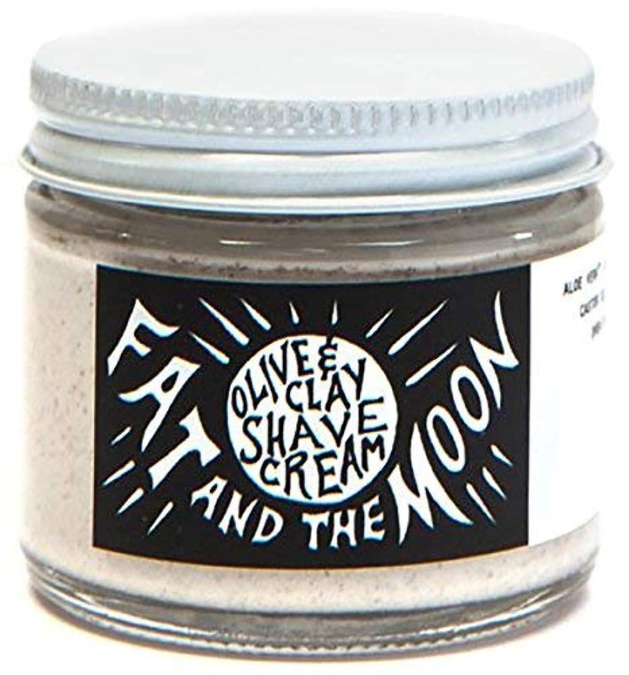 ワイヤー抽出日の出Fat and The Moon - All Natural Olive & Clay Shave Cream (2 fl oz) [並行輸入品]