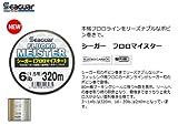 シーガー(SEAGUAR) フロロマイスター 14lb、16lb