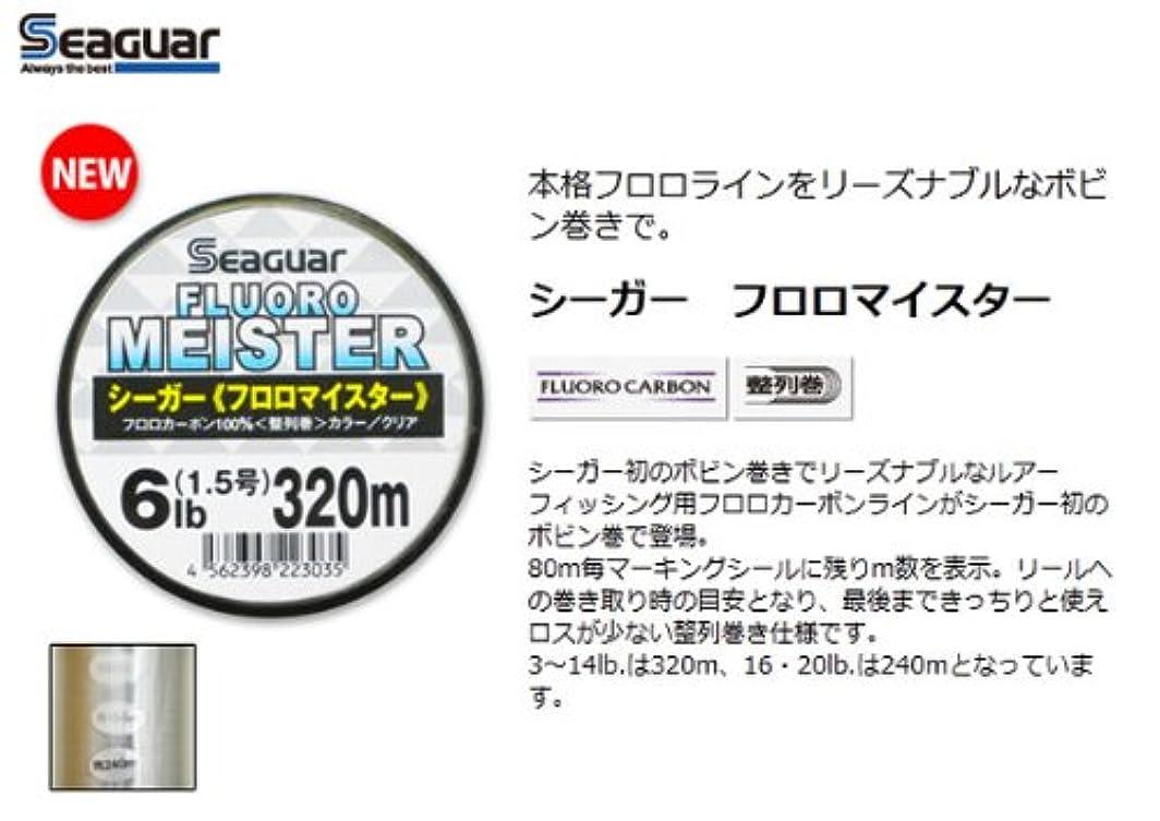 コンセンサス爆発物機密シーガー(SEAGUAR) フロロマイスター 14lb、16lb