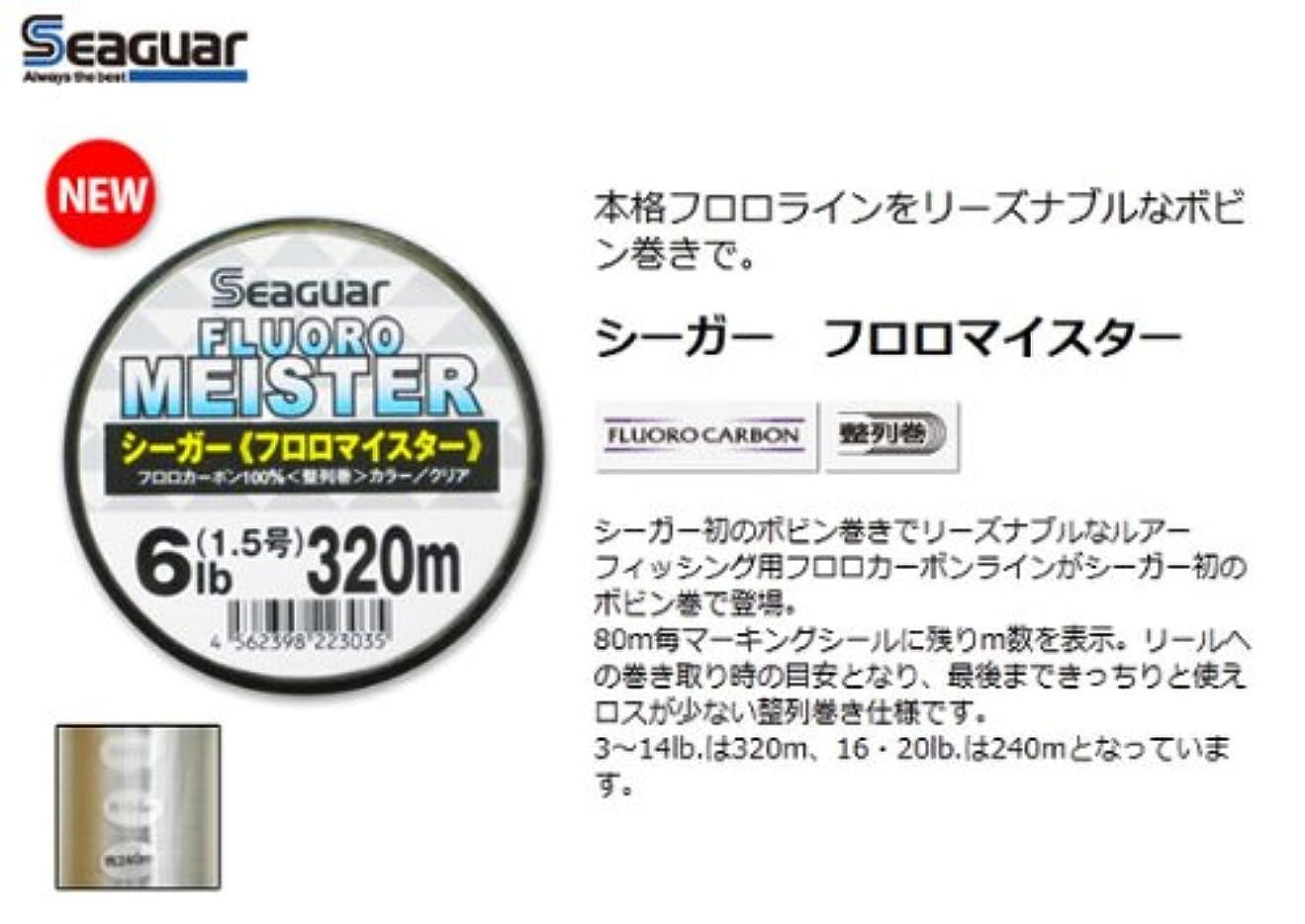 種類お客様コーチシーガー(SEAGUAR) フロロマイスター 14lb、16lb
