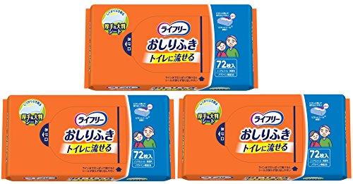 ライフリー 大人用おしりふき トイレに流せる 72枚×3 【...