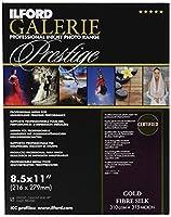 ILFORD 2001766 GALERIE Prestige Gold Fibre Silk - 8.5 x 11 Inches 50 Sheets 【Creative Arts】 [並行輸入品]