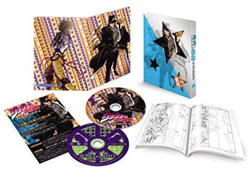 ジョジョの奇妙な冒険スターダストクルセイダース Vol.1 (第1話絵コンテ集、ラジオCD付)(初回生産限定版) [Blu-ray]の詳細を見る