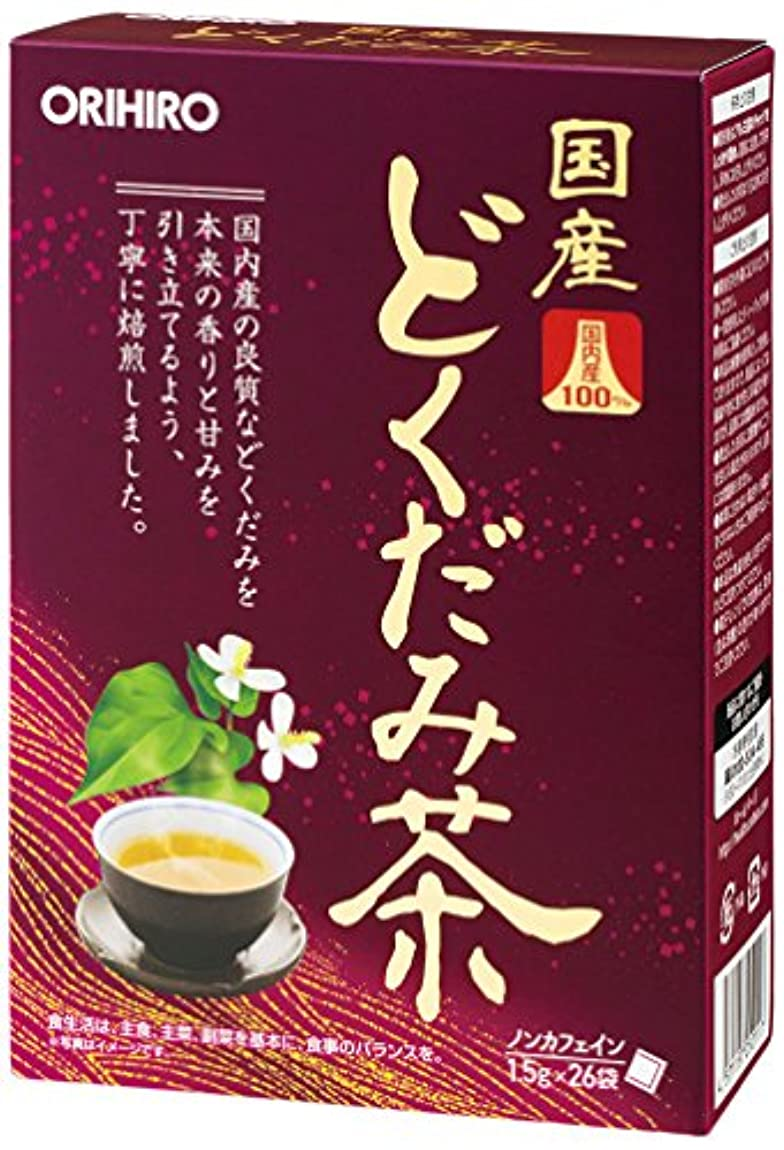 くぼみ合唱団ベーリング海峡オリヒロ 国産どくだみ茶 1.5g×26袋
