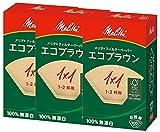 Melitta フィルターペーパー エコブラウン 【1~2杯用 100枚入り 】 PA1 ×1G NB FSCミックス 3個セット