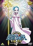 聖闘士星矢Ω 7[DVD]