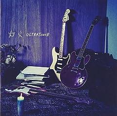 ウルトラタワー「ファンファーレが聴こえる」の歌詞を収録したCDジャケット画像