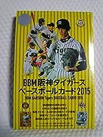 BBM 2015 阪神タイガース ボックス