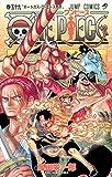 ONE PIECE 59 (ジャンプコミックス)