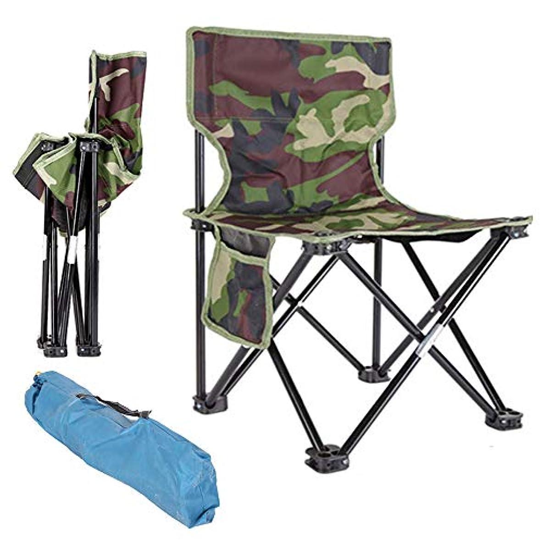 家庭珍しいラバ多機能ポータブル折りたたみフィッシングチェアキャンプハイキングカモフラージュチェアビーチピクニックレストチェアシートスツール4サイズ