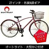 送料無料 クロスバイクとママチャリの中間の自転車 27インチ サントラスト コチニールレッド 赤色 スポーティなママチャリ ピスキス