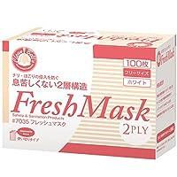 川西工業 クリーンベルズ フレッシュマスク 2PLY 100枚入 ホワイト フリー 【2層式】 #7035