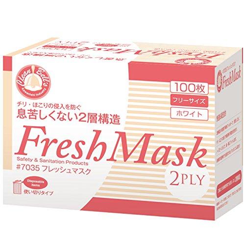 クリーンベルズ フレッシュマスク 2PLY ホワイト フリー 100枚入