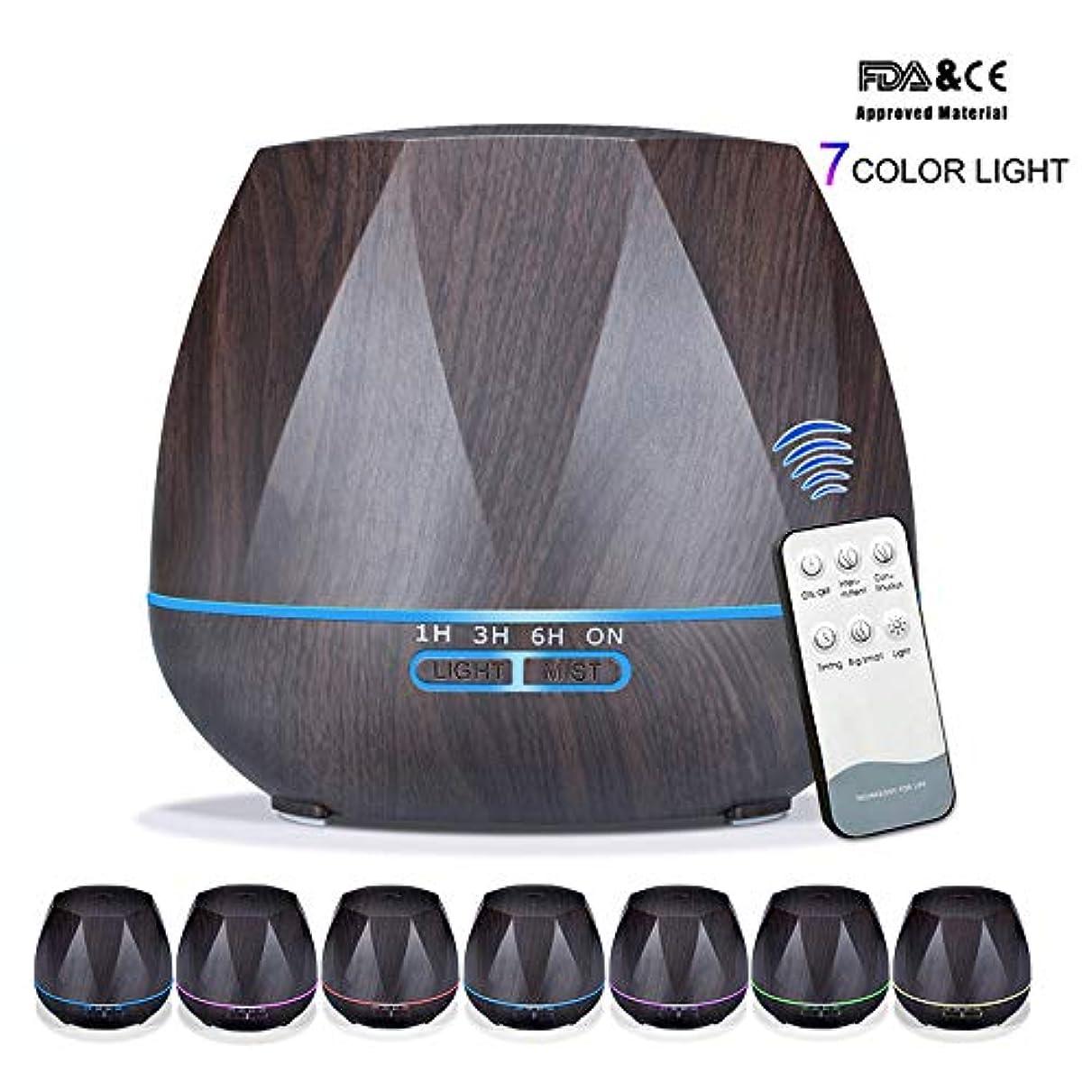 悲惨な型公平アロマセラピーエッセンシャルオイルアロマディフューザーリモートコントロール7色LEDライトホームエアアロマディフューザー加湿器550ML,Black,Remote