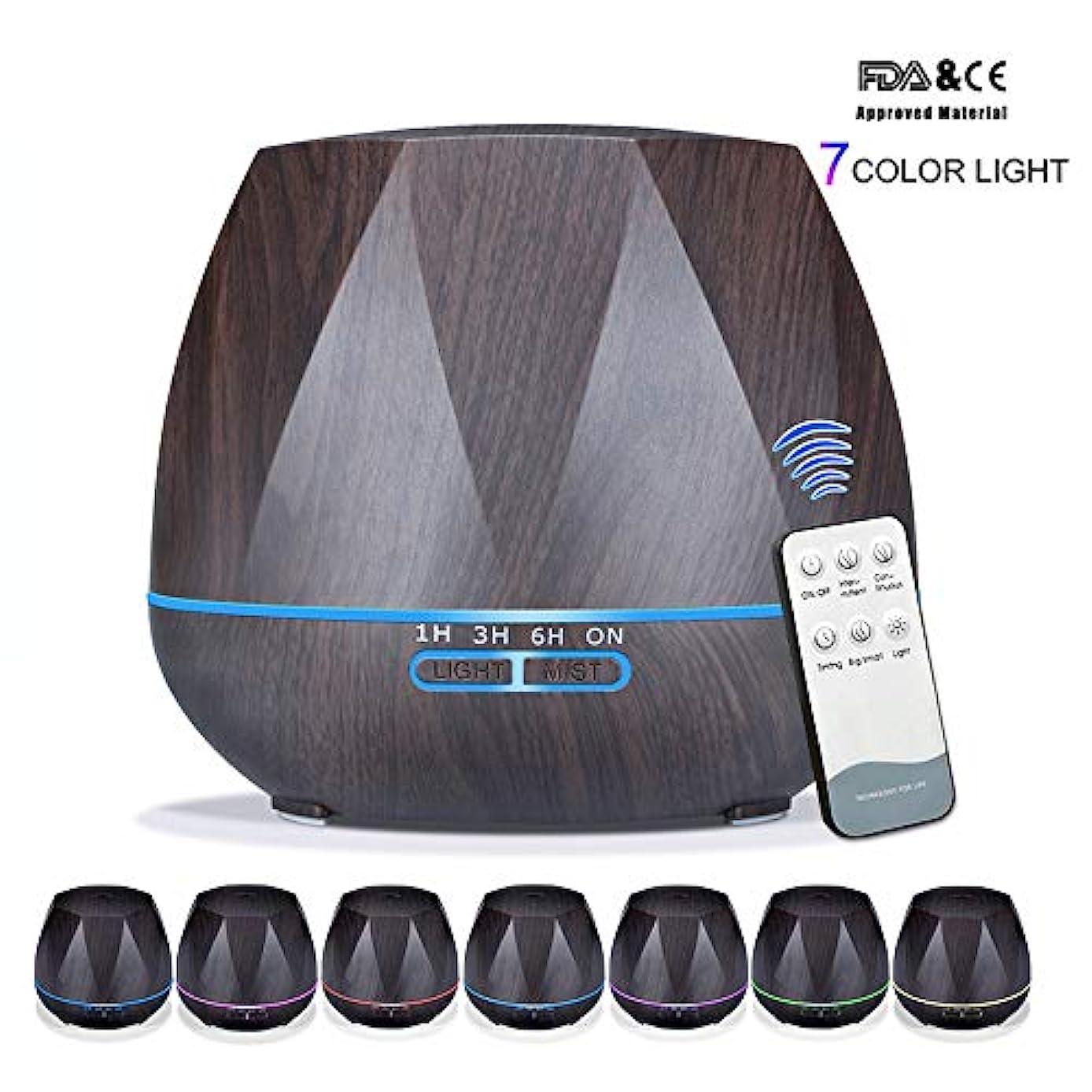 生き残り屈辱する分割アロマセラピーエッセンシャルオイルアロマディフューザーリモートコントロール7色LEDライトホームエアアロマディフューザー加湿器550ML,Black,Remote
