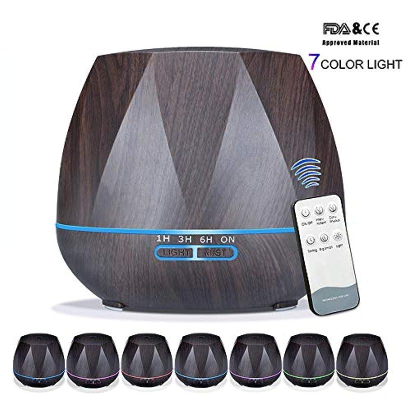 明るい本部土曜日アロマセラピーエッセンシャルオイルアロマディフューザーリモートコントロール7色LEDライトホームエアアロマディフューザー加湿器550ML,Black,Remote