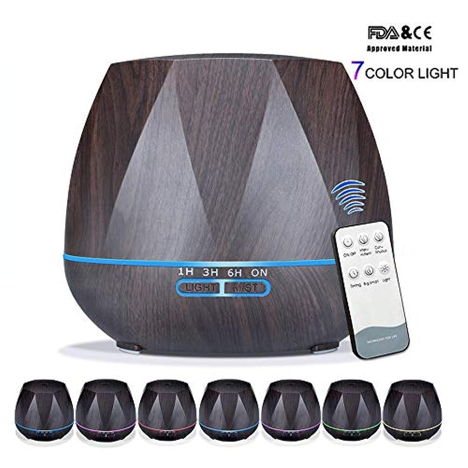 ひもビュッフェロック解除アロマセラピーエッセンシャルオイルアロマディフューザーリモートコントロール7色LEDライトホームエアアロマディフューザー加湿器550ML,Black,Remote
