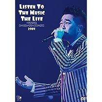 Listen To The Music The Live ~うたのお☆も☆て☆な☆し 2014 [DVD]
