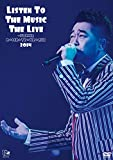 Listen To The Music The Live 〜うたのお☆も☆て☆な☆し 2014[BUP-10007/8][DVD]