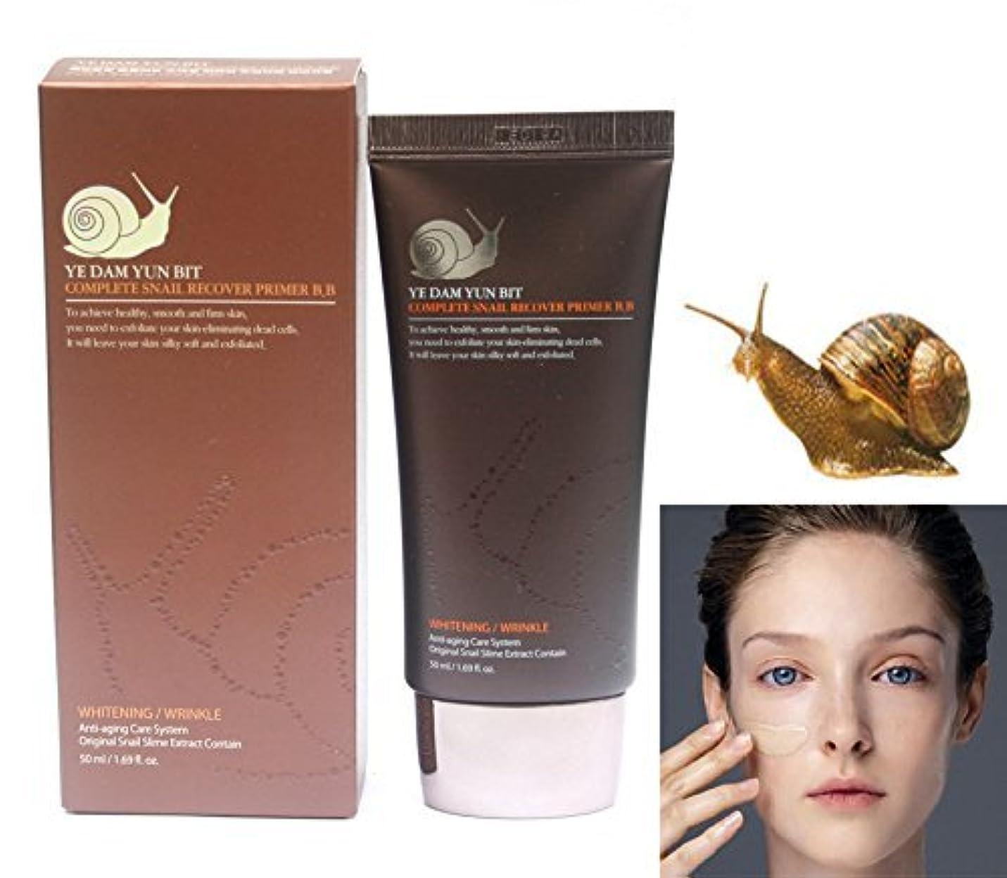 アソシエイトフェザー意図[YEDAM YUNBIT] 完全なカタツムリ?リカバリー?プライマーBB 50ml /韓国化粧品 / Complete Snail Recover Primer BB 50ml / Korean Cosmetics (...