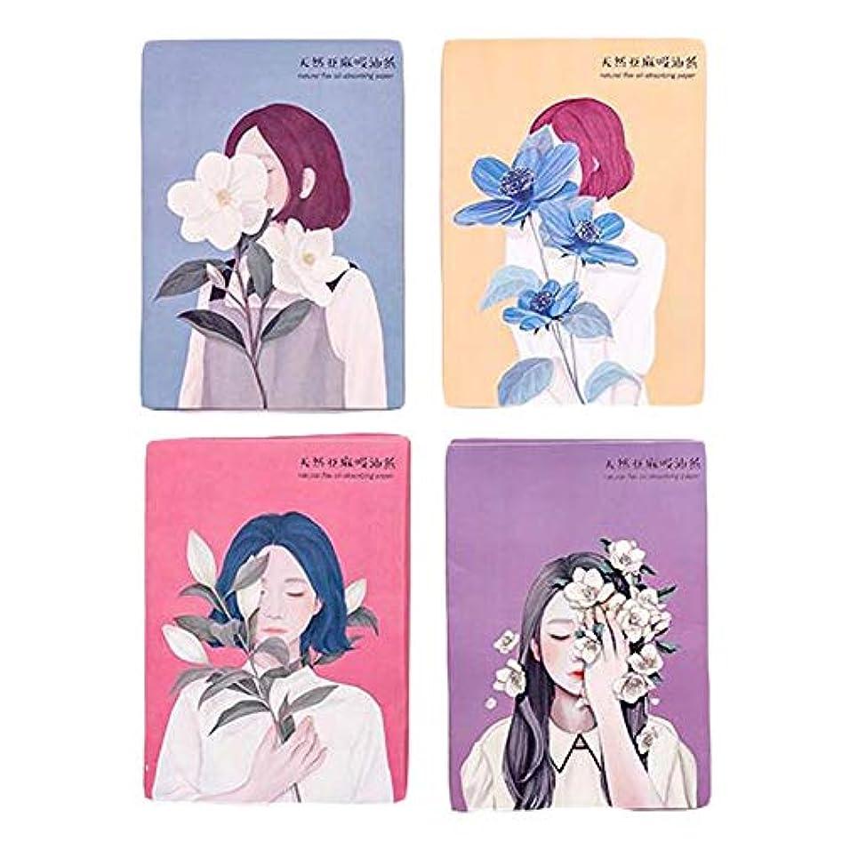 息苦しいアジア人休戦フェイスランダムな色のための女の子のあぶらとり紙オイルコントロールシート、500枚