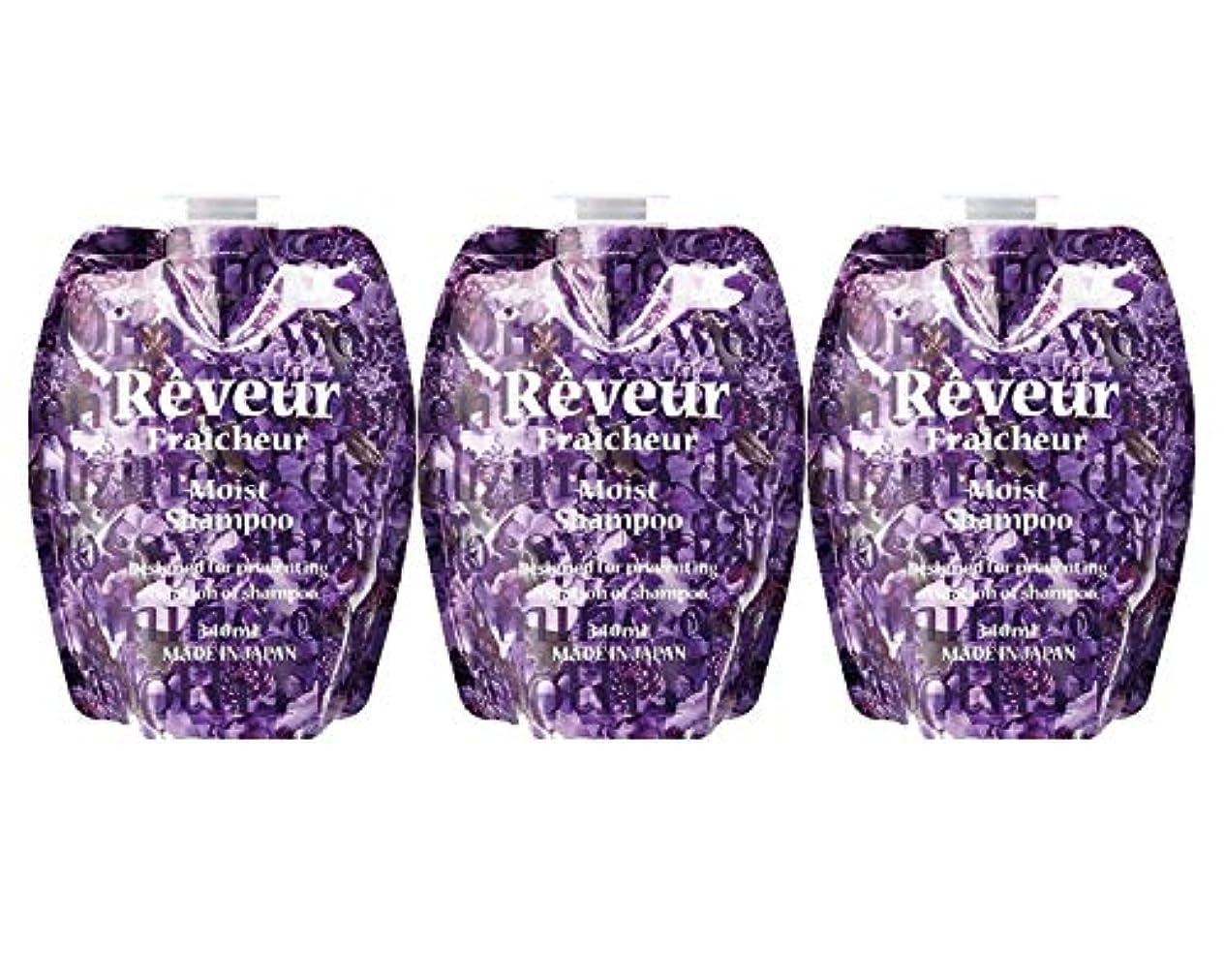 受け入れサイト毒【3個セット】 レヴール フレッシュール モイスト シャンプー 詰替え用 (340mL) × 3個
