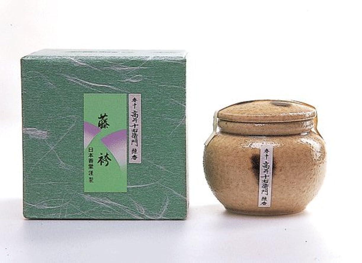 メインサドルウェイド高級感ある香り 香十練香「藤袴」 壷入