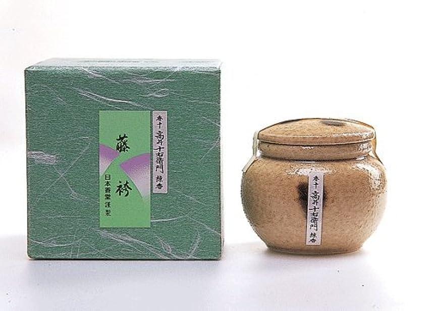 ふさわしいシードメイン高級感ある香り 香十練香「藤袴」 壷入