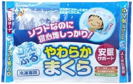 【不二ラテックス】ひえぷる やわらかまくら 冷凍専用 安眠サポート ×2個セット