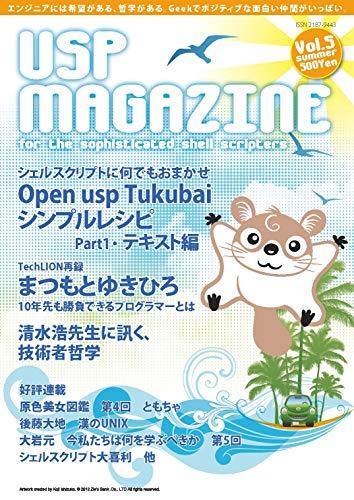 USP MAGAZINE vol.5