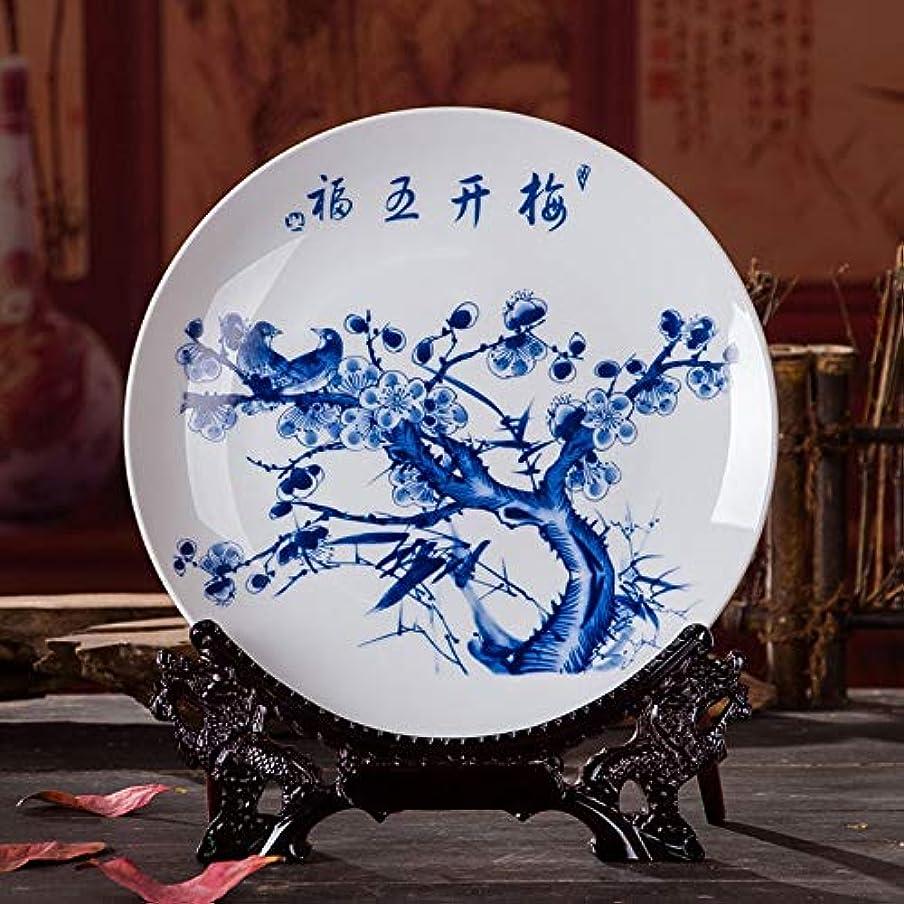 環境保護主義者ブラウン理解するWOAIPG 磁器 印刷された梅の花の絵画が付いている功妙な青および白の磁器の装飾の版/皿