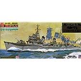 1/700 日本海軍駆逐艦 初霜 1945