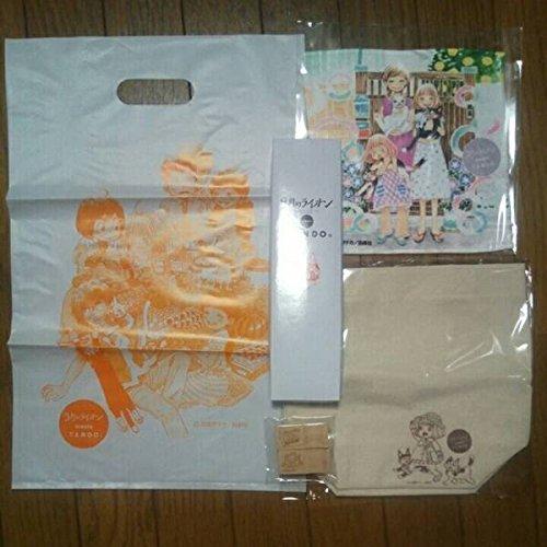非売品3月のライオン 天童市ふるさと納税限定ノベルティ5点セット送料164円