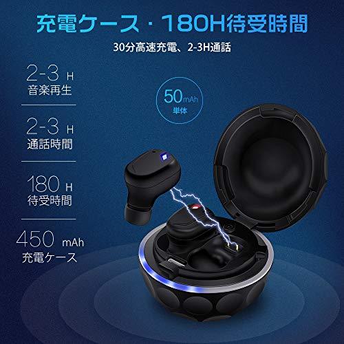 『【Bluetooth 5.0進化版】AIKAQI 完全 ワイヤレスイヤホン 自動ペアリング 自動ON/OFF Bluetooth イヤホン ワンボタン設計 軽量 左右分離型 高音質 IPX5防水&防汗 ブルートゥース イヤホン 片耳 両耳とも対応 マイク内蔵 両耳通話 ハンズフリー通話 充電収納ケース付き B06 ブラック』の3枚目の画像