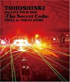 4TH LIVE TOUR 2009-THE SECRET CODE-FINAL IN TOKYO DOME [DVD] 画像
