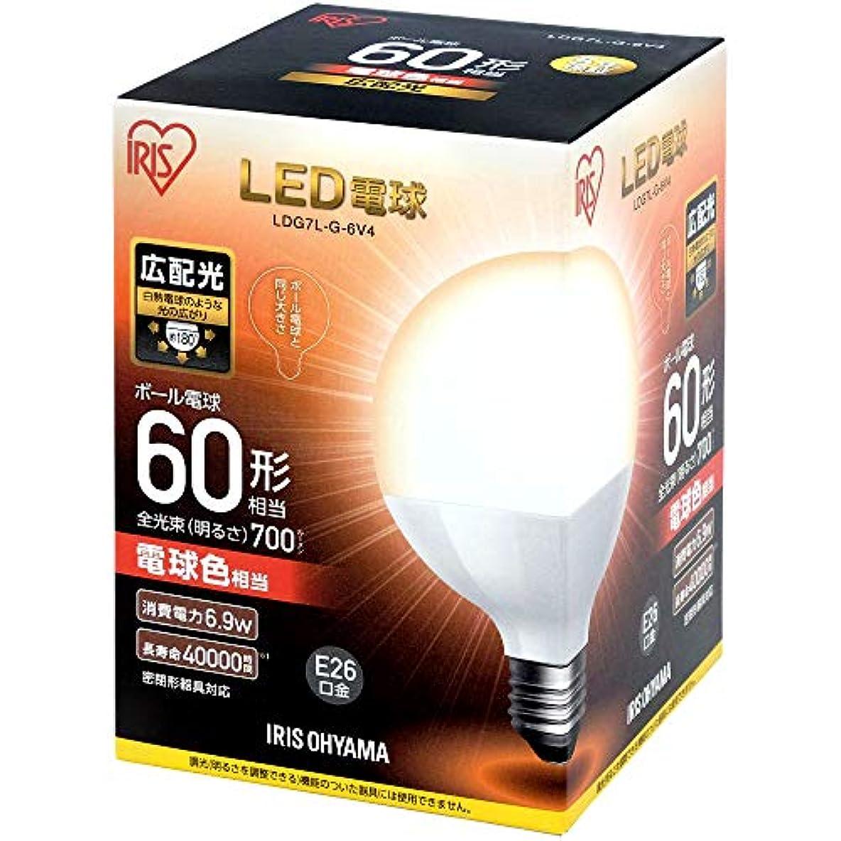 偽善味わう晴れアイリスオーヤマ LEDボール球 口金直径26mm 60W形相当 電球色 広配光タイプ 密閉器具対応 LDG7L-G-6V4