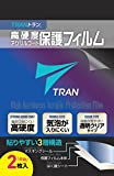 - TRAN(R) トラン -液晶保護フィルム2枚セット ポラールA360 パウダーホワイトS チャコールブラックM/L 対応 強粘度 スリット入り 高硬度アクリルコート 気泡が入りにくい 透明クリアタイプ for Polar (A360, 保護フィルム)