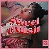 Sweet Cruisin' (通常盤) (特典なし)