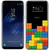 [Breeze-正規品] iPhone ・ スマホケース ポリカーボネイト [透明] Samsung Galaxy S8 ケース SC-02J/SCV36 ギャラクシーs8 カバー 液晶保護フィルム付 全機種対応 [GS8]