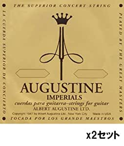 AUGUSTINE/オーガスチン IMPERIAL/GOLD×2セット ブラス・ゴールドメッキの低音弦