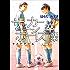サッカーボーイズ 卒業 ラストゲーム (角川文庫)