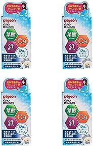 ピジョン サプリメント 葉酸カルシウムプラス 60粒入 (4個)