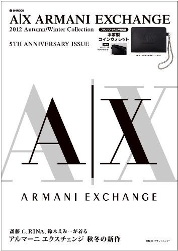 A|X ARMANI EXCHANGE Autumn/Winter Collection e-MOOK 宝島社ブランドムック