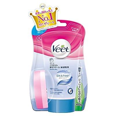 ヴィート バスタイム専用 除毛クリーム 敏感肌用 150g (Veet In Shower Hair Removal Cream Sensitive 150g)