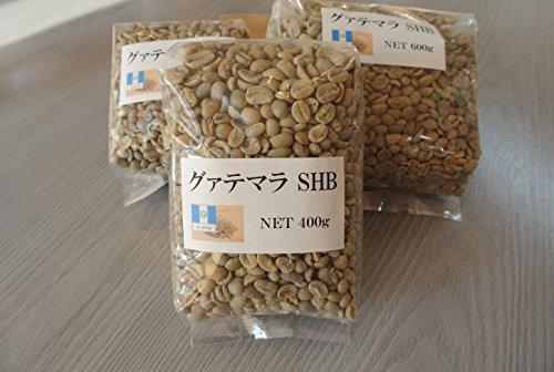 コーヒー生豆 グァテマラ SHB (400g)