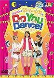 ハッピー!クラッピー Do You Dance![DVD]
